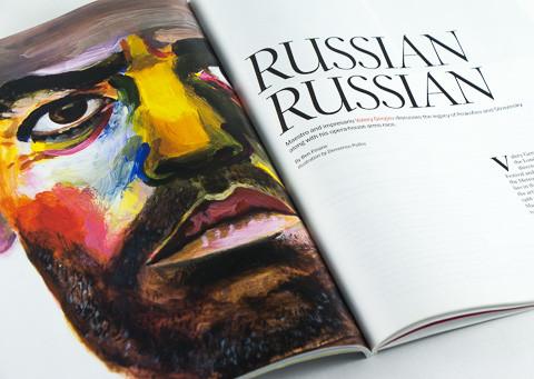 Point Five Listen Magazine spread Psillos illustration