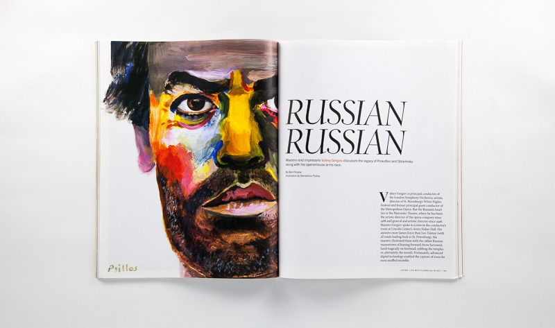 Point Five Listen Magazine spread Psillos illustration